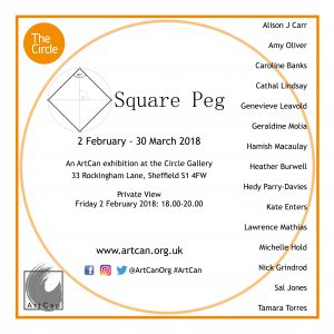 Square Peg show at Circle Gallery Sheffield